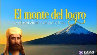 Photo of El monte del logro y el servicio cooperativo del maestro y estudiantes